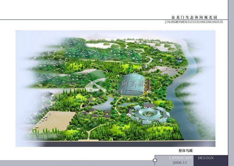 平湖金龍門生態農莊-生態農莊規劃設計-貝爾高林